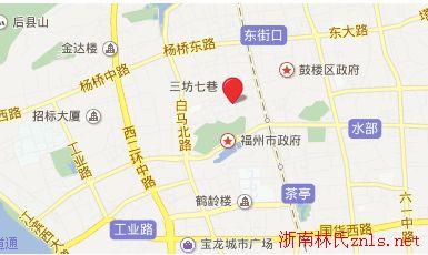 世界禁毒日浙南林氏源流网走访福州林则徐纪念馆